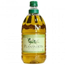 Arbequina Olive Oil Plantadeta 2L